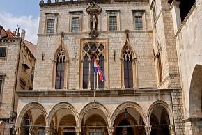 dubrovnik-sponza-palace290x290-290x194