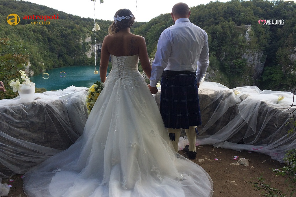 Laura & Muhamed from Sweden  Wedding in Croatia at Plitvice lakes